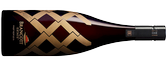 Reflection Pinot Noir 2015 Image
